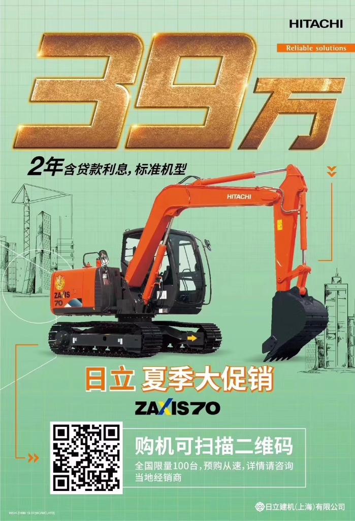 【小钢炮】ZX60/ZX70促销进行中——台量有限,先到先得哦
