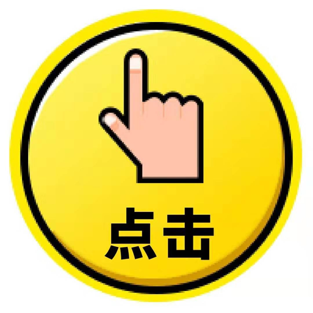 【微信公众号】微信公众号三大功能